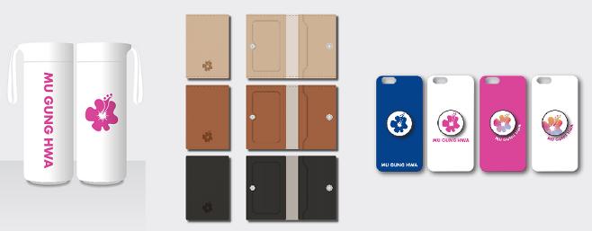 (왼쪽부터)멘디니의 무궁화 디자인을 적용한 텀블러, 명함지갑, 휴대전화케이스.