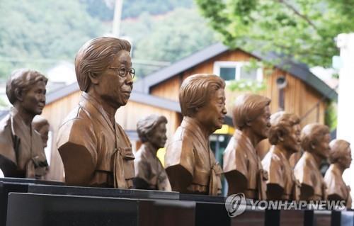 경기도 광주시 '나눔의 집'에 세워진 위안부 피해자 할머니 흉상. [연합뉴스 자료사진]