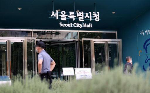 19일 오후 서울시청 본관에서 신종 코로나바이러스감염증(코로나19) 확진자가 발생해 출입이 통제되고 있다. 연합뉴스