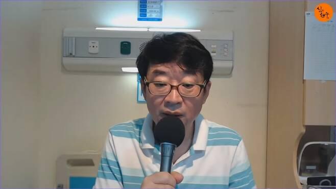 보수 유튜브 채널 '신의한수' 신혜식 대표.