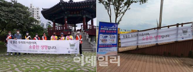 천안(왼쪽)과 당진 지역에서 지자체 관계자들이 유실·유기동물 방지 홍보 캠페인을 벌이고 있다. 농림축산식품부 제공