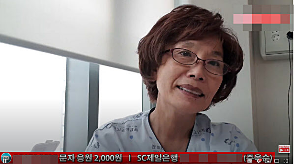 코로나에 확진된 엄마부대 주옥순씨가 병상에서 유튜브를 진행하는 모습./주씨 유튜브