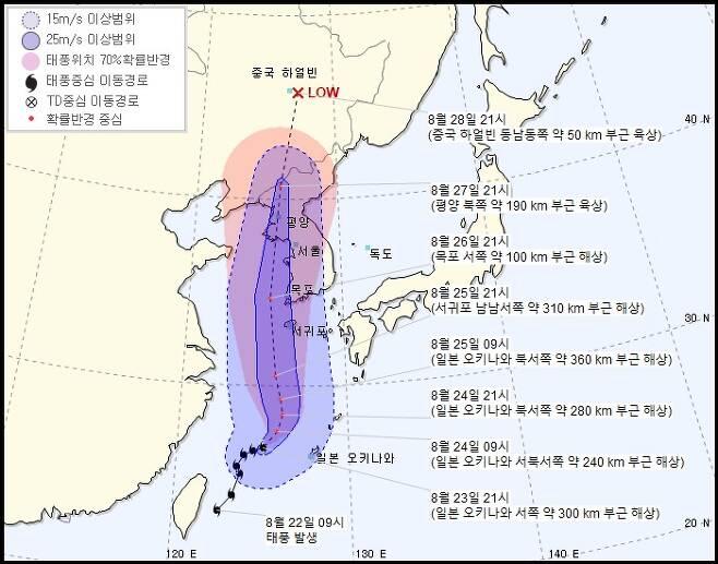 23일 오후 10시 기준 태풍 바비 전망 © 뉴스1(기상청 태풍센터 갈무리)