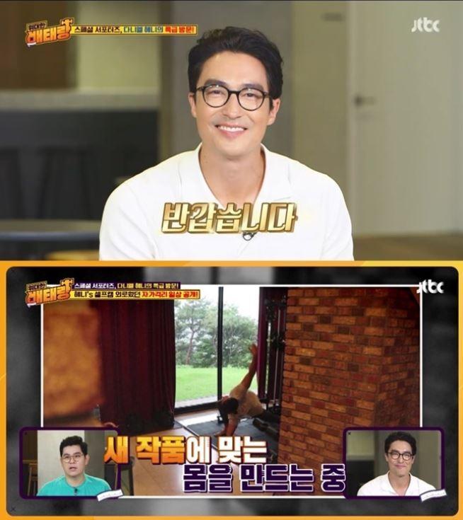 배우 다니엘헤니의 홈트레이닝 비법이 공개됐다. /사진=JTBC 방송캡처