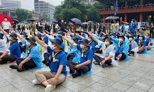 민주노총 조합원들이 지난 15일 서울 종로구 보신각에서 '민주노총 8·15 노동자대회'를 하고 있다. 뉴스1