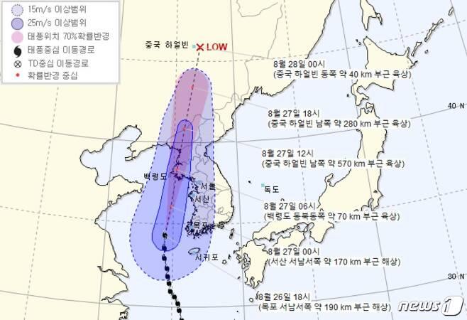 26일 오후 6시 기준 태풍 바비 예상 경로(기상청 제공) © 뉴스1 황덕현 기자