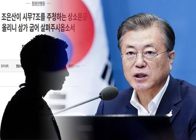한국일보 자료사진