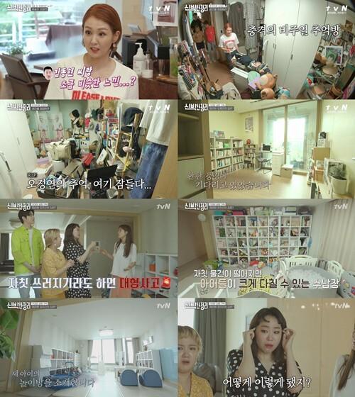 예능 '신박한 정리'가 72번째 주인공이다. 사진=tvN '신박한 정리' 캡쳐
