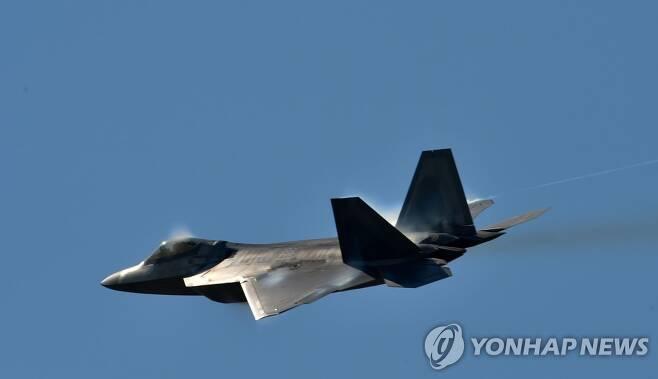 F-22 전투기 [펜타프레스=연합뉴스 자료사진]