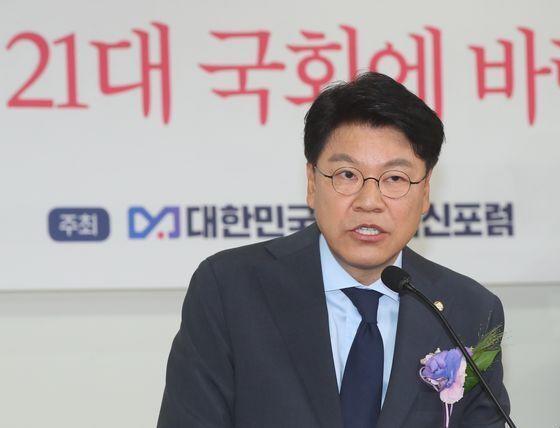 미래통합당 장제원 의원. 연합뉴스