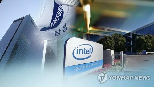 삼성전자와 인텔 [연합뉴스TV 제공]
