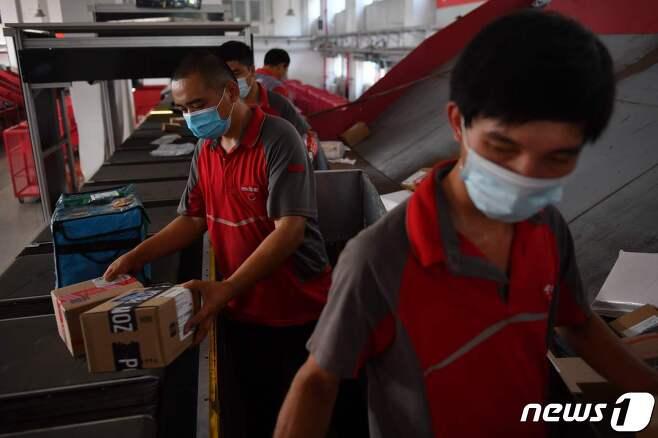 중국의 한 공장 © AFP=뉴스1