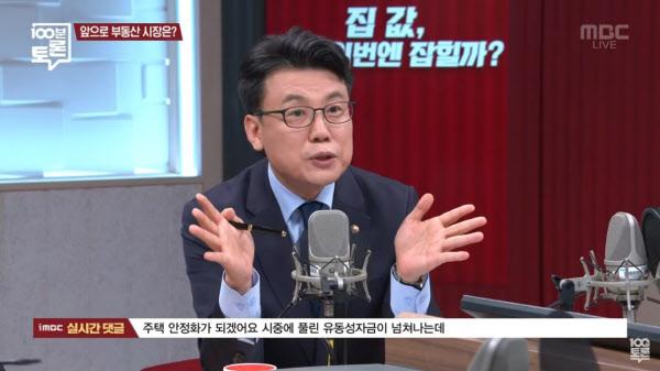 진성준 더불어민주당 의원. [MBC유튜브]