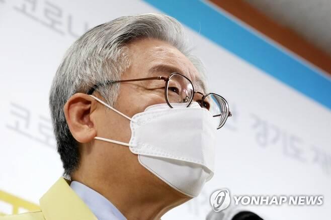 이재명 지사 [경기사진공동취재단]