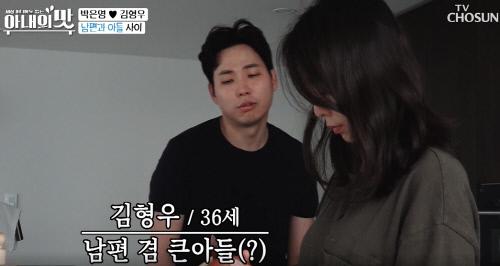 TV조선 '아내의 맛' 출처|TV조선