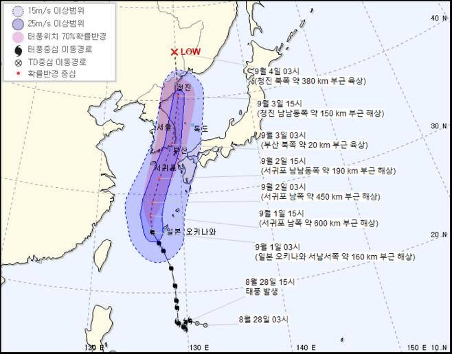 제9호 태풍 '마이삭' 예상경로./사진=기상청 홈페이지