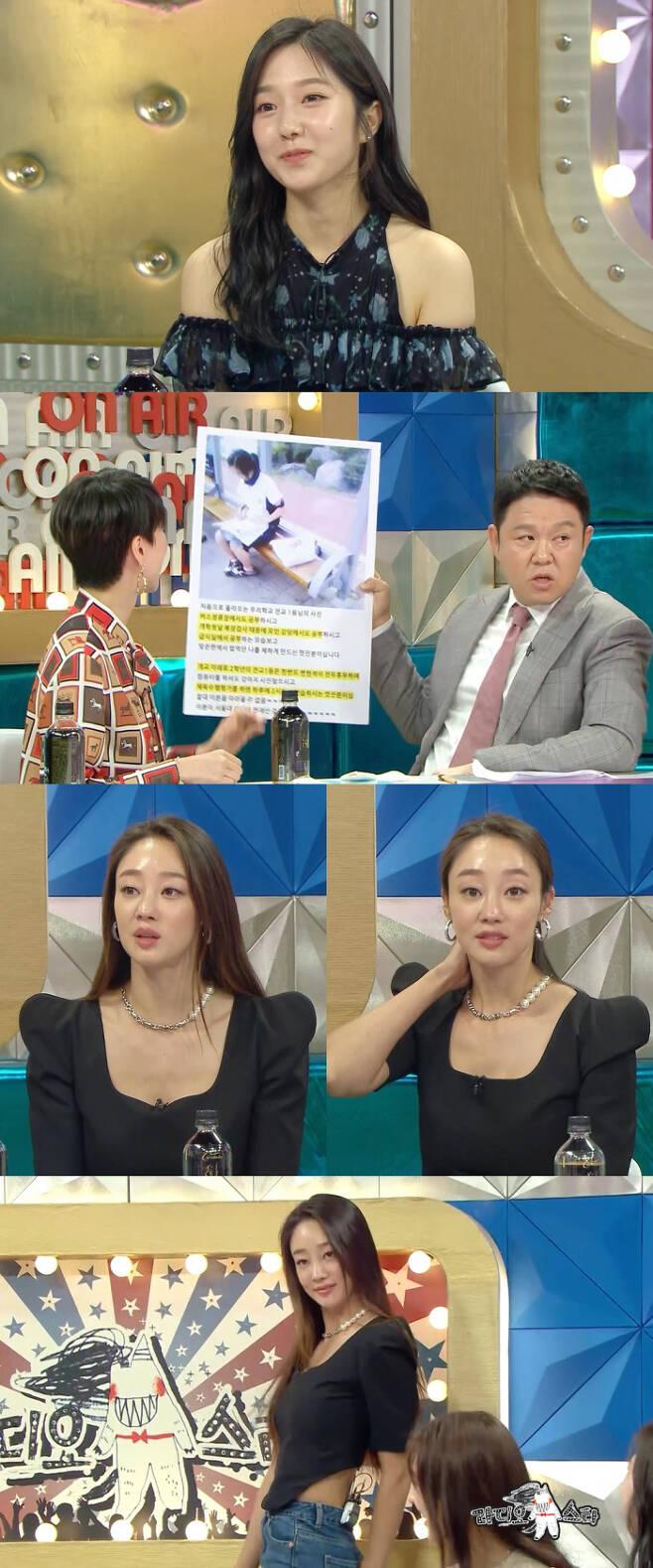 '라디오스타'. MBC 제공