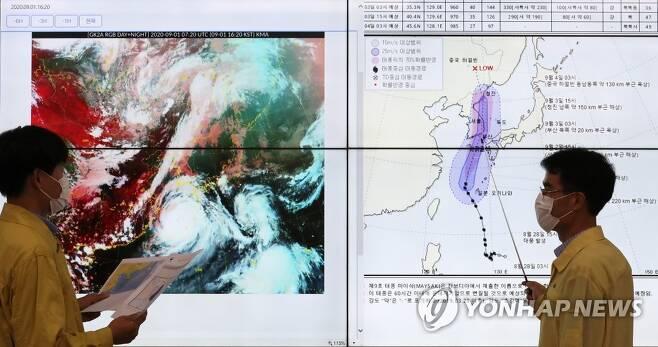 태풍 '마이삭' 북상에 분주하게 움직이는 해수부 [연합뉴스 자료사진]