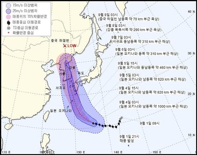 태풍 '하이선' 예상경로(기상청 갈무리)/뉴스1