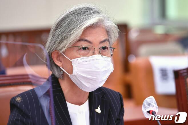 강경화 외교부 장관 2020.8.31/뉴스1 © News1 신웅수 기자