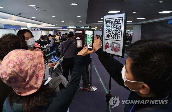 공항서 자가 진단 앱 설치하는 승객들 [연합DB]