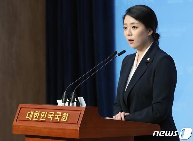배현진 국민의힘 의원/뉴스1 © News1 박세연 기자