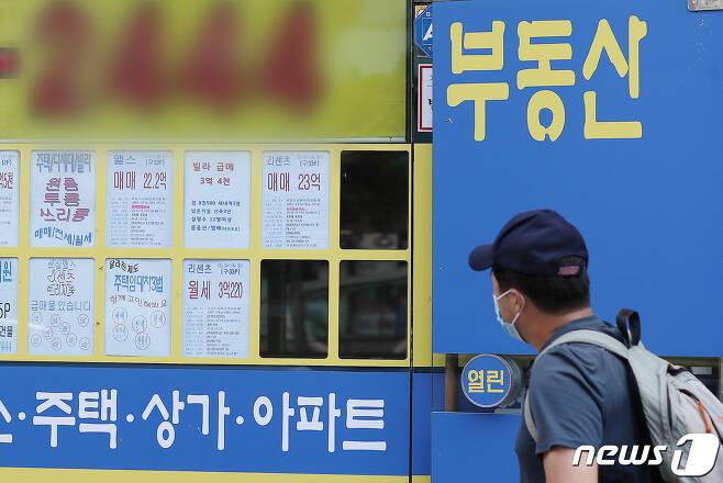 서울 시내 아파트단지 내 공인중개업소의 모습. 2020.8.23/뉴스1 © News1 김진환 기자