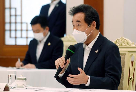 9일 청와대에서 열린 더불어민주당 주요지도부 초청 간담회에서 이낙연 더불어민주당 대표가 인사말을 하고 있다. 2020.9.9 도준석 기자 pado@seoul.co.kr