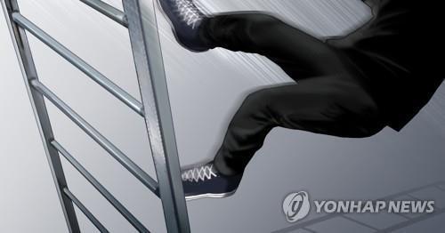 [권도윤 제작] 일러스트