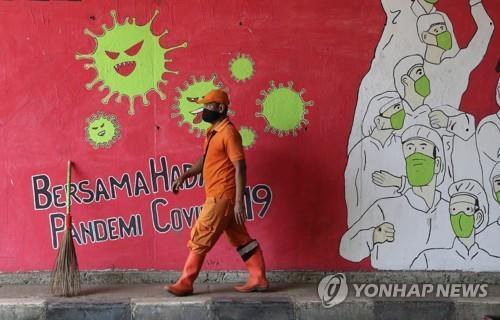 자카르타의 코로나19 관련 벽화 [AP=연합뉴스]