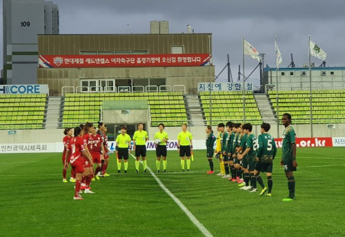 제공 | 한국여자축구연맹