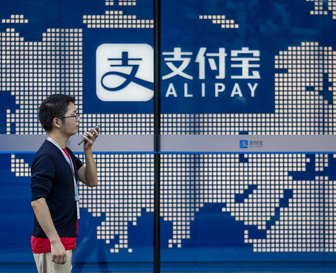 미국 월가 금융기업들이 중국 금융시장 공략에 본격 나서고 있다. 중국 핀테크의 선두주자 앤트그룹의 상하이 본사 앞을 한 남성이 지나가고 있다. 상하이/EPA 연합뉴스