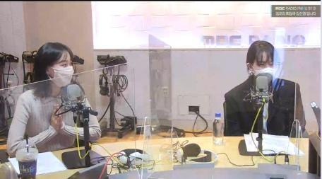 신민아가 청취자들과 소통했다. MBC 보이는 라디오 캡쳐