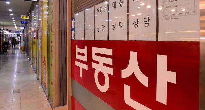 서울 송파구의 공인중개업소의 모습 [헤럴드경제DB]