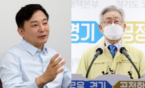 원희룡(왼쪽) 제주지사와 이재명(오른쪽) 경기지사. (사진=이데일리DB, 연합뉴스)