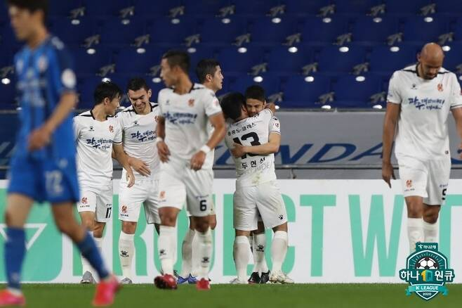 시즌 초반 고전하던 광주FC는 최근 2승4무 상승세를 달리고 있다. (한국프로축구연맹 제공) © 뉴스1