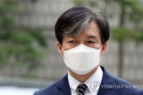 조국 전 법무부 장관. [연합뉴스 자료사진]