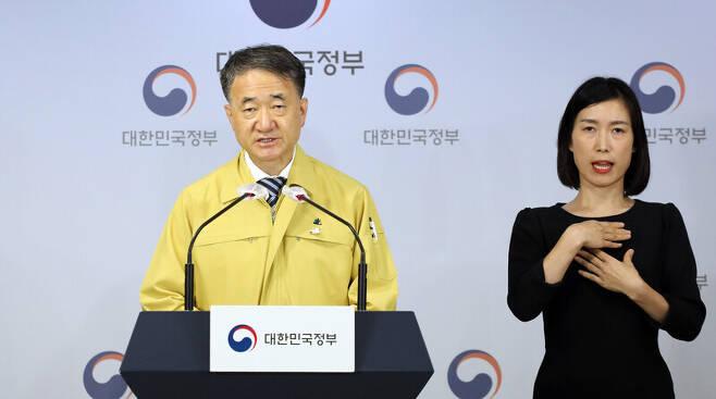 박능후 복지부 장관이 13일 오후 정부서울청사에서 중앙재난안전대책본부 정례 브리핑을 하고 있다. 연합뉴스