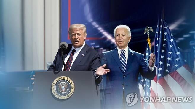 도널드 트럼프 - 조 바이든 (CG) [연합뉴스TV 제공]