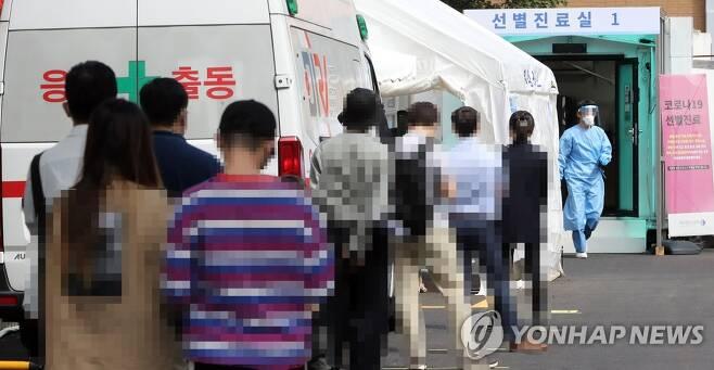코로나19 선별진료소 [연합뉴스 자료 사진]
