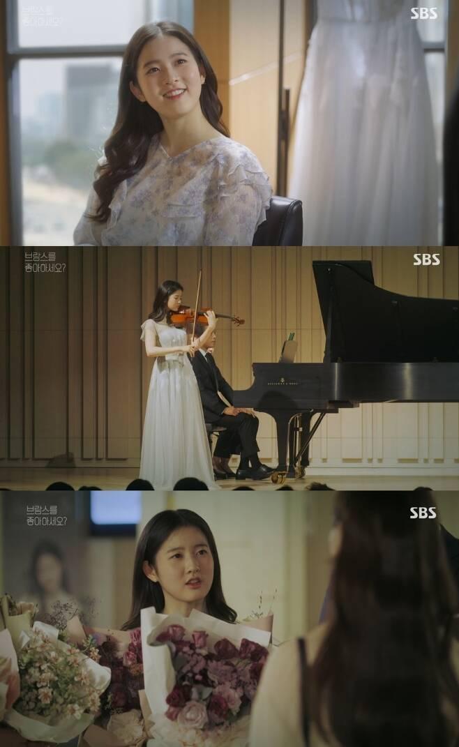 SBS '브람스를 좋아하세요?' 방송 화면 캡처 © 뉴스1