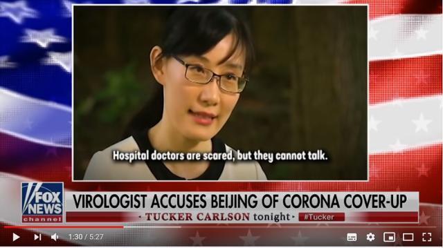 지난 7월 10일 폭스뉴스와 인터뷰하고 있는 옌리멍 박사. 폭스뉴스 유튜브 캡처