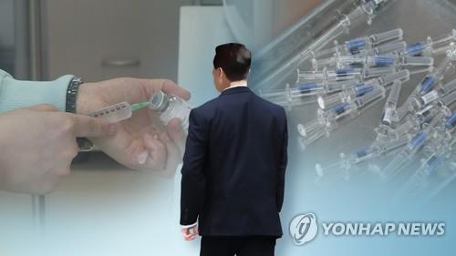 황제 예방접종 만연(CG) [연합뉴스TV 제공]
