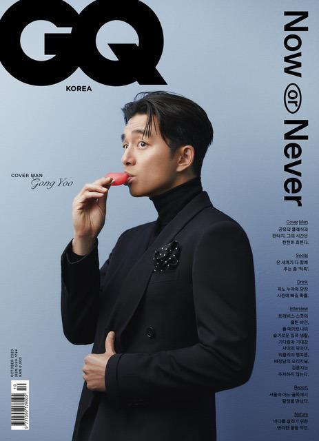 GQ 제공 © 뉴스1