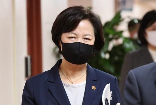 추미애 법무부장관. 연합뉴스