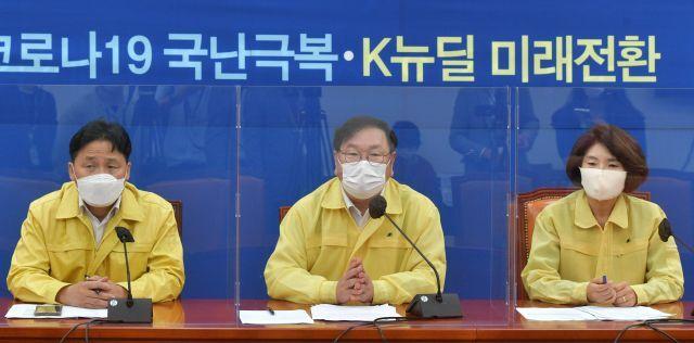 김태년 민주당 원내대표. 연합뉴스