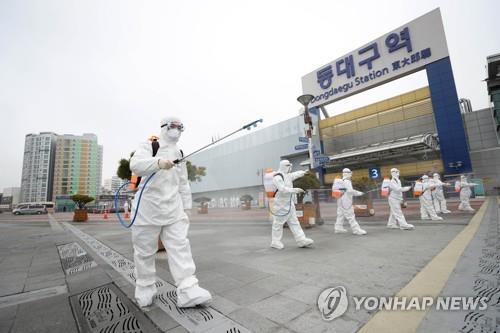 동대구역 방역 [연합뉴스 자료사진] 사진은 기사와 관련 없습니다.