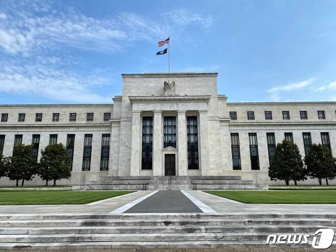 미국 중앙은행인 연방준비제도(Fed) 건물. © AFP=뉴스1