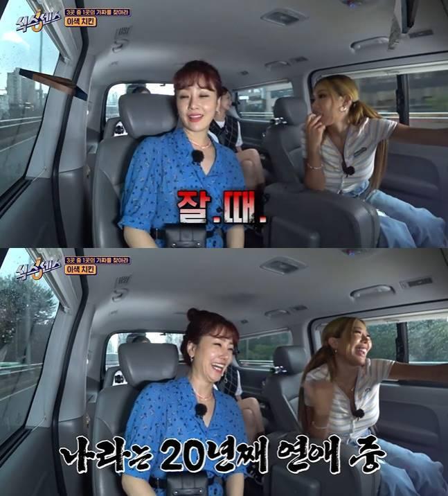 /사진=tvN '식스센스' 방송화면 캡처