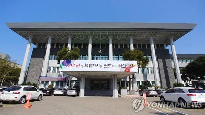 제주특별자치도의회 전경 [연합뉴스 자료사진]